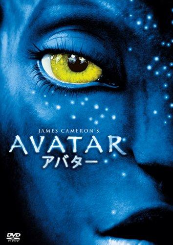 【アバター】ナヴィと地球人との戦いに隠された本当の意味を徹底考察!極彩色の鮮やかな世界が体現しているものとは