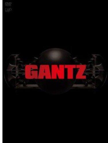 【GANTZ(ネタバレ)】GANTZは何のために存在するのか徹底考察!先に攻撃したのは人間?なぜ死者を兵士として使うのか
