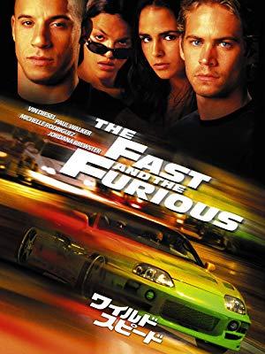 【ワイルド・スピード】ラスト・レースの先に待ち受けるものは何か徹底解説!次々に登場する歴代名車からも目が離せない
